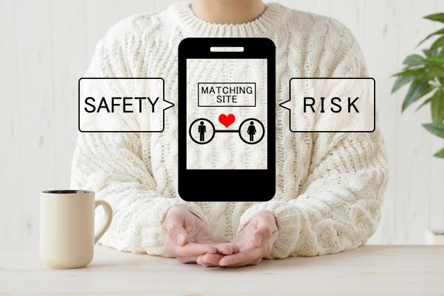 出会い系サイト攻略法「メリットとリスク」おすすめのサイトは?