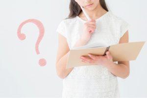 モテる男のLINEテクニック!女性とのLINEが続く秘訣は女性への質問と自己開示